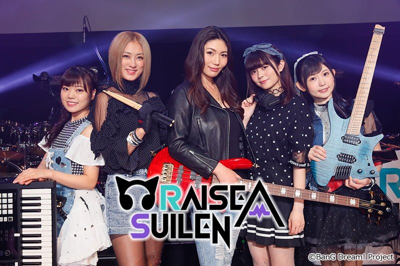Photo of Download BanG Dream! Musics Collections