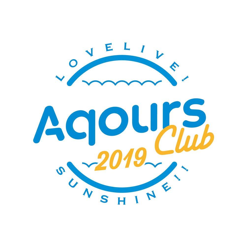 Photo of Aqours CLUB 2019 PLATINUM