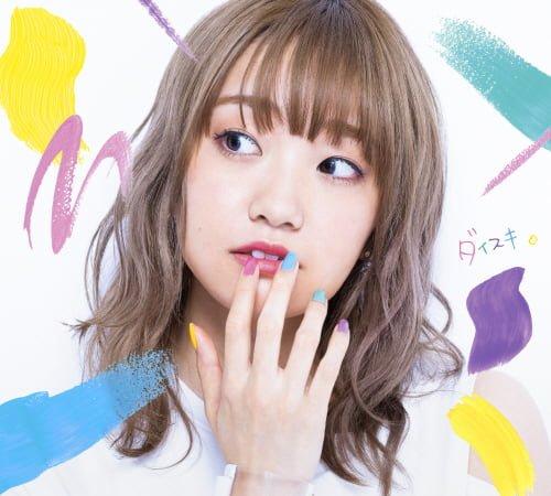Daisuki. / Ayaka Ohashi [Ayaka Edition]
