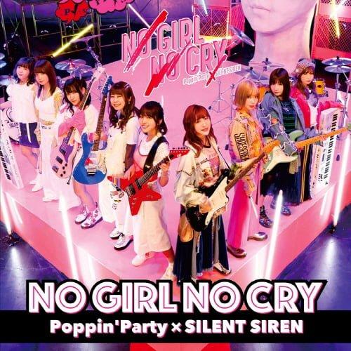 No Girl No Cry Cover