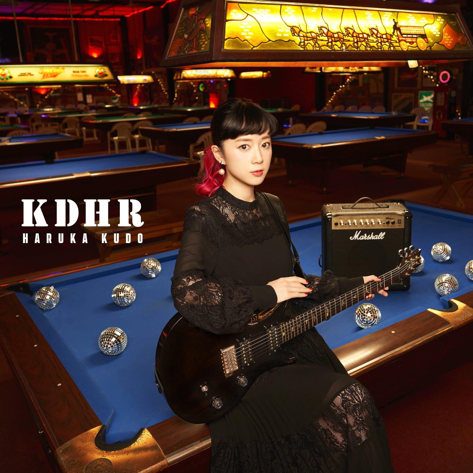Photo of Kudo Haruka / KDHR