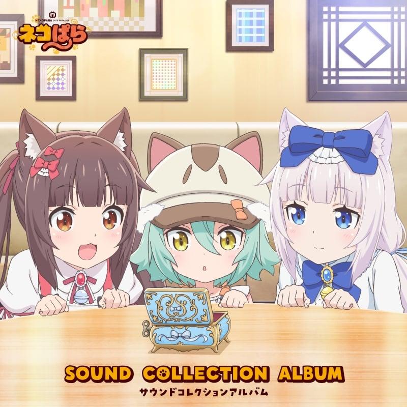 Photo of NEKOPARA: CATS PARADISE Sound Collection Album